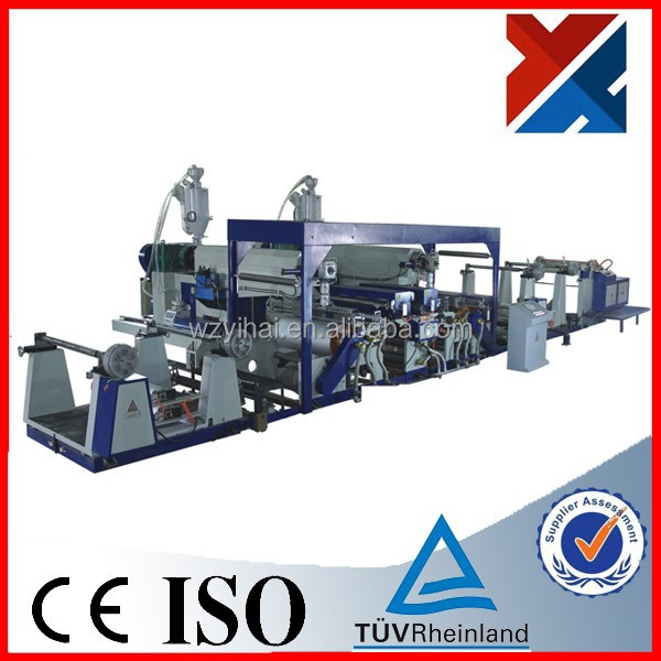 aluminium foil Paper Laminating Machine