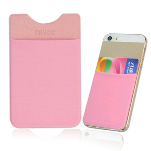 customized sticky cell phone credit card holder