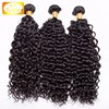 Wholesale Unprocessed 3pcs 100% Virgin Human Natural Color Raw Indian virgin Cuticle Aligned Hair Deep Curly hairbundle