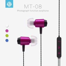 Phone accessories 3.5mm jack and wired communication selfie handfree earphone