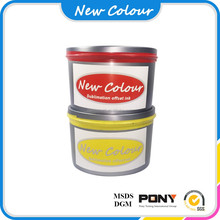 Beautiful color high gloss sheetfed sublimation offset printing ink