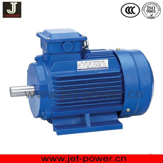 Wholesaler 50hp Electric Motor 50hp Electric Motor