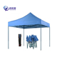 Factory sales small portable 3x3 pop up folding exhibition booth trade gazebo tent
