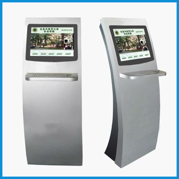student information system kiosk Student kiosks click for advanced deposit student union royall hall university center for further information, questions or concerns, email us here.