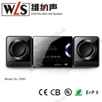 2017 Portable mini speaker PM9 mini hifi DVD combo with RoHs CE CB certificate