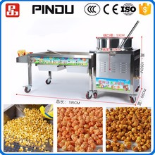 Commercial Caramel 50kg/h capacity pop corn balls maker making machine