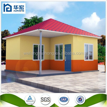 Portable Building Small Prefab Modern Steel House Prefab