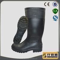 Good Quality Plastic Rain Boots