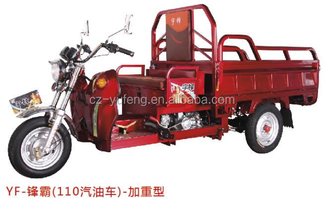 heavy power cargo electric vehicle 3 wheels Gasoline cargo