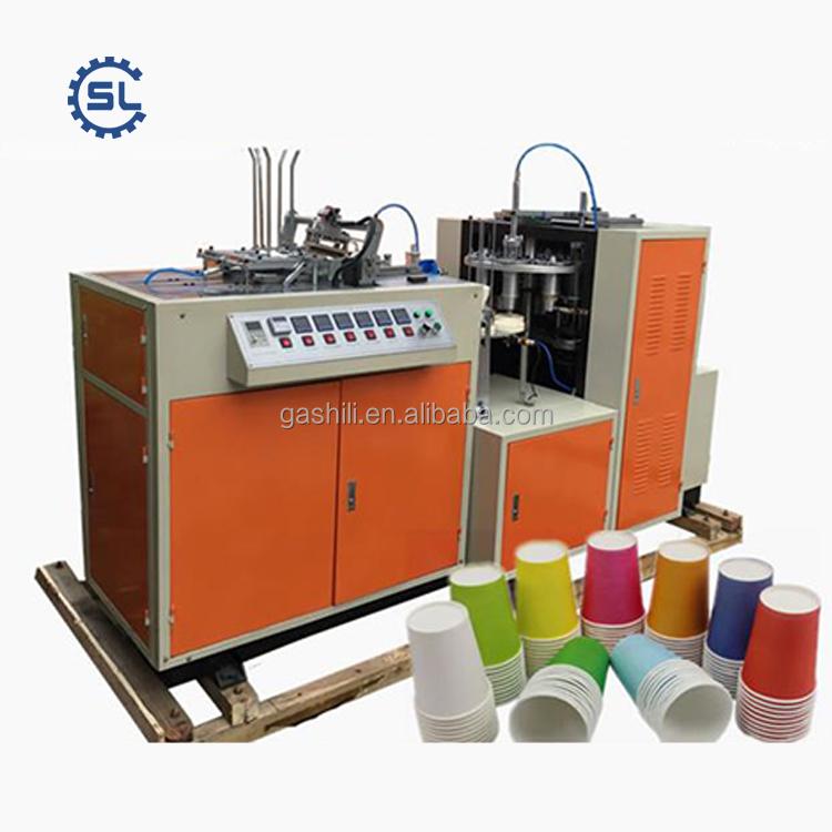 2018 Hot sale 40-50pcs/min coffee paper cup machine