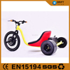 steel frame three wheel motorized drift trike for sale