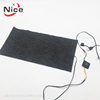 5V 7.4V 12V electric rechargeable battery operated powered far infrared heating pad