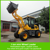 quick change mini front end wheel loader with CE, 4 wheel drive