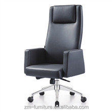 Recliner Chair Arm Covers Wholesale, Covers Suppliers   Alibaba