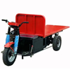 Factory directly supply electric passenger tricycle three wheel scooter, foton electric tricycle, electric tricycle