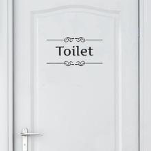 Free shipping Vintage Wall Sticker font b Bathroom b font Decor Toilet Door Vinyl Decal Transfer