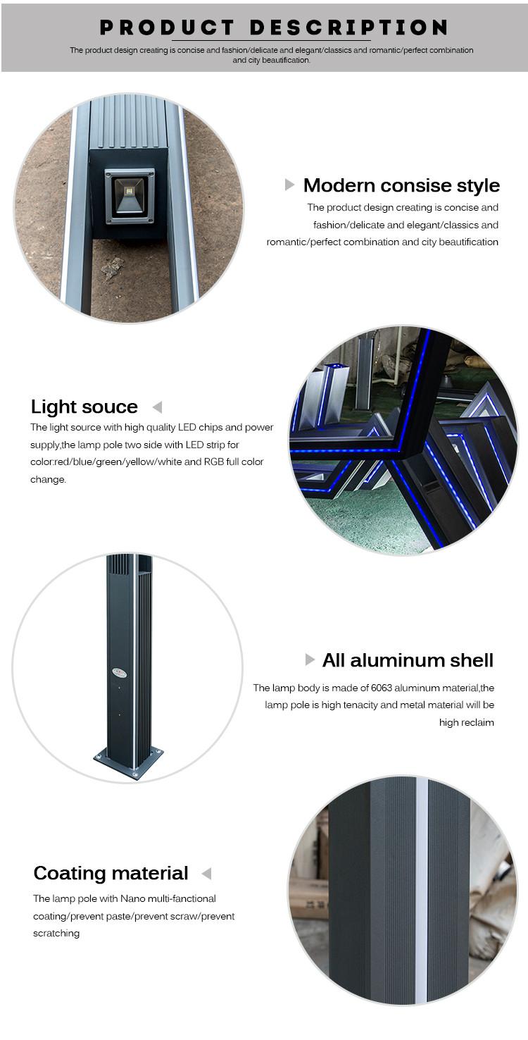 China landscape lighting manufacturers columnar decorative garden lamp modern lamp posts
