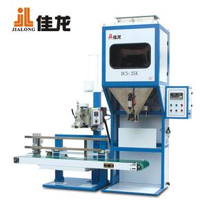 LISTED COMPANY offer DCS-25K-3C 50KG Rice Sugar Packing Machine