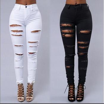 2743dea85 Personalidad de la moda mujer pantalones vaqueros cómodo jeans Mujer Marca  en Stock aceptar pequeña orden