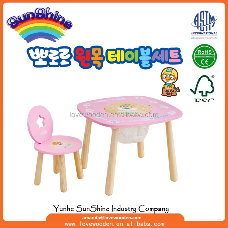 Folding Puzzle Table, Folding Puzzle Table Suppliers And Manufacturers At  Alibaba.com