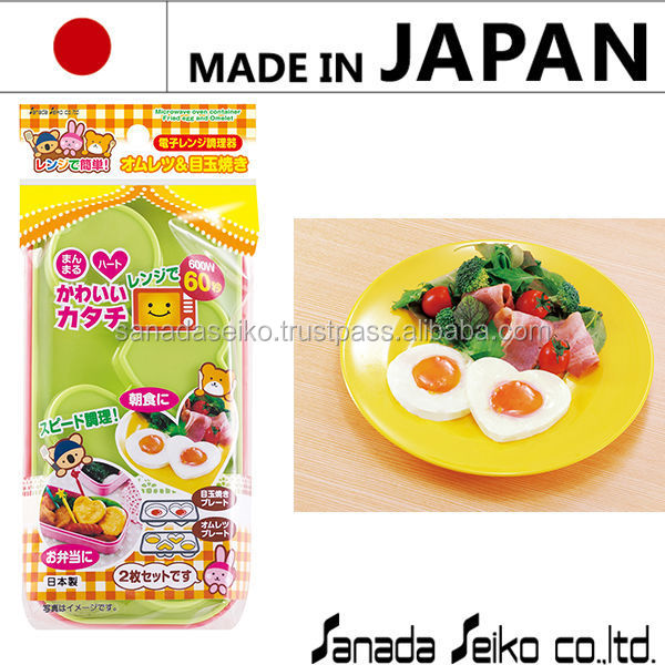 Microwave oven cooker for omelets and fried egg | Sanada Seiko Plastic High Quality made in japan | electric omelet pan