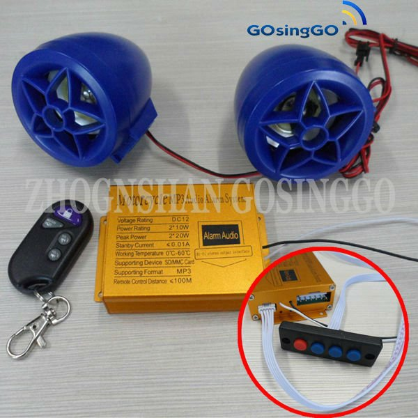 motorcycle digital audio mp3 alarm buzzer