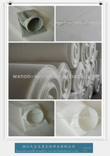 Polyester PE or Polyproplene PP 400gsm/ 450gsm/500gsm /550gsm/600gsm needle filter cloth fabric material /duct collector bags