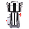1000g commercial Maize Corn Mill Grinder Machine rice wheat flour mill