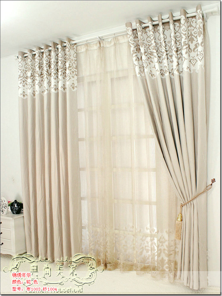 Beautiful time special high end european style simple - European style curtains for living room ...