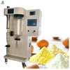 Stainless Steel Mini Spray Dryer / Milk Spray Drying Machine / Price For Spray Dryer