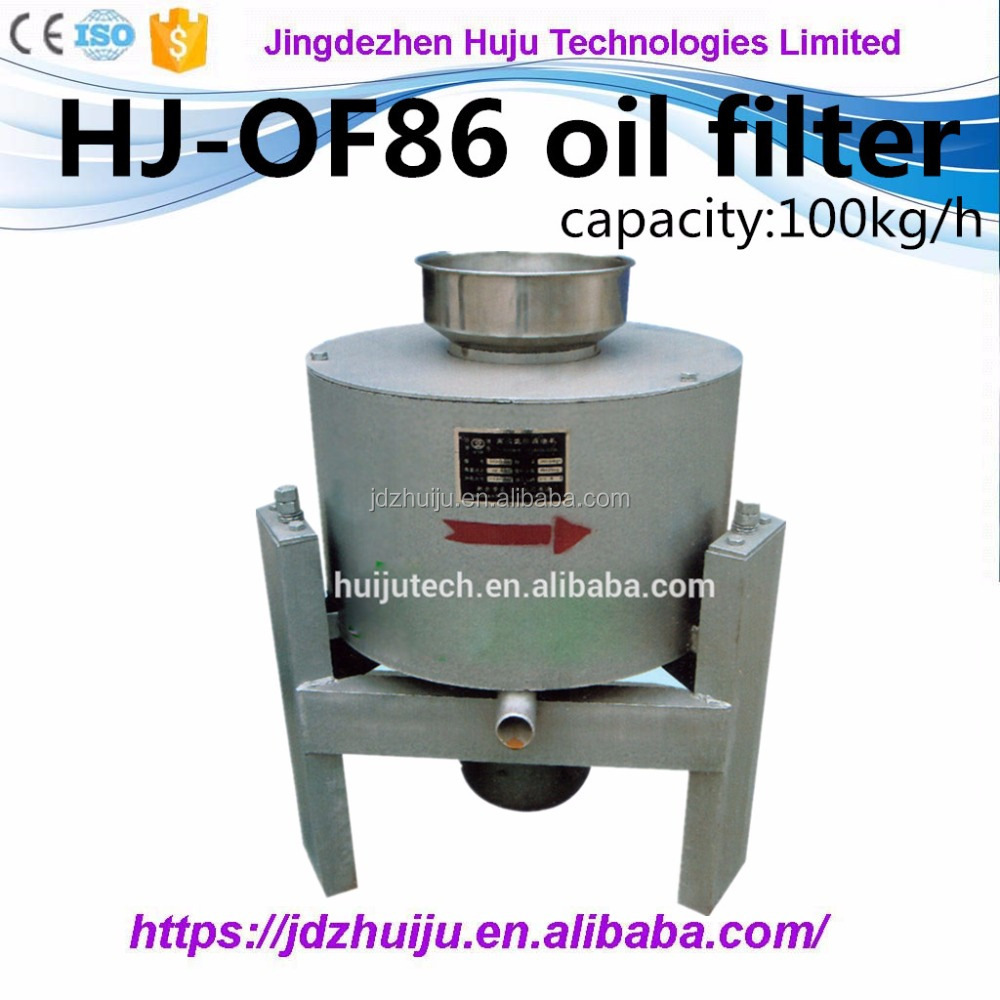 Vacuum oil filter, coconut oil filter machine,oil filter machine and price with 100kg/h HJ-OF86