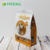 Top Resealable Bottom Gusset Plastic Pet Dog flat bottom pouch Food Packaging Bag for dried food