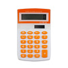 Colorful jewel two way power root square calculator