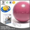 2016 small pilates ball, yoga gym ball 65 cm with pump, wholesale therapy balls