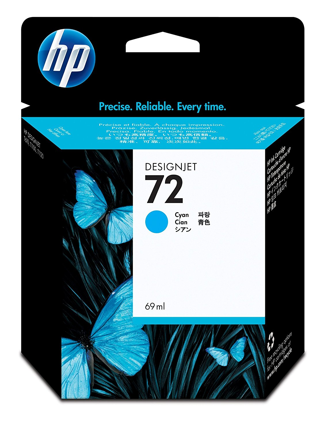 HP Products - HP - C9398A (HP 72) Ink, Cyan - Sold As 1 Each - Creates clear printing. - Long-lasting printing results. - Efficiently uses ink.