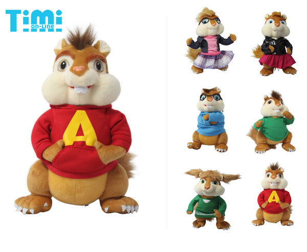 Alvin and the chipmunks plush toys at target phrase This