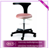 High Quality Doctor Operation Stool Chair Dental Chair