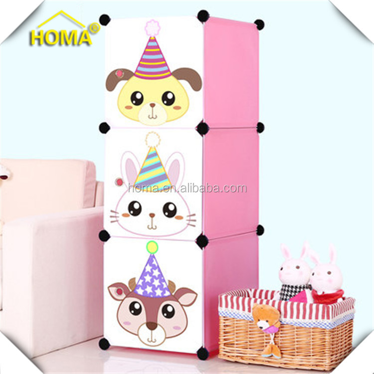 Kids Plastic Cabinet, Kids Plastic Cabinet Suppliers and ...