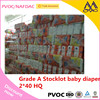 stocklot baby diapers in stock diaper Grade A stocklots stock goods diaper stocks