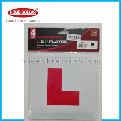 8''hot sell standard printing magnetic P &L plate car body sticker