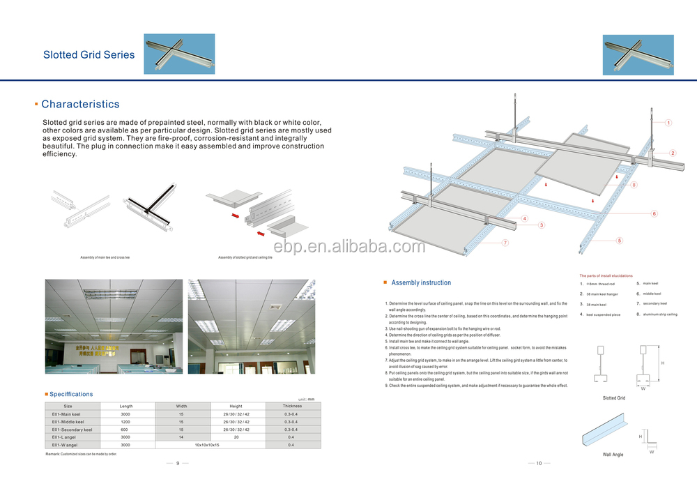 Exposed Ceiling Systems T Grid