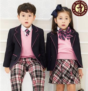 Custom Made French School Uniform Suit - Buy School Uniform,School Uniform  Suit,French School Uniform Product on Alibaba com