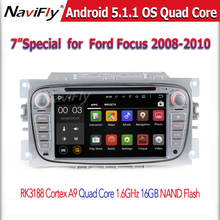 2 Din Android 5.1.1 Quad Core 1024*600 Car DVD Player GPS Navi for Ford Mondeo Galaxy 3G Audio Radio Stereo Head Unit