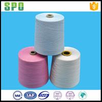 New knitting 2016,Great Quality 100% Silk Yarn for Carpet ,Free Sample ,SPO.