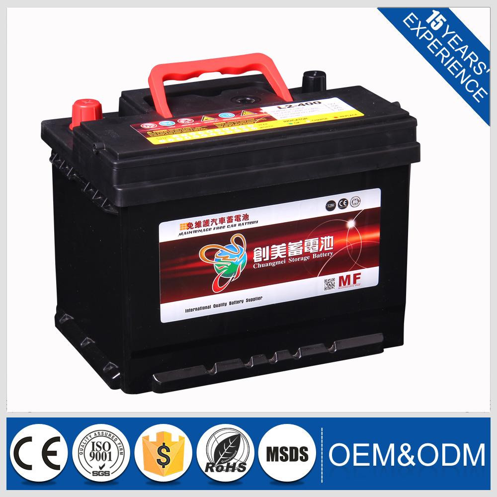 hybrid autobatterie 12 v 60ah f r verkauf autobatterie. Black Bedroom Furniture Sets. Home Design Ideas