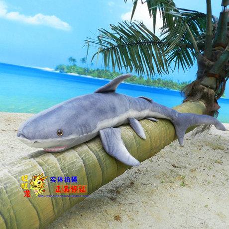 stuffed animal 100cm shark Blue shark plush toy doll w654