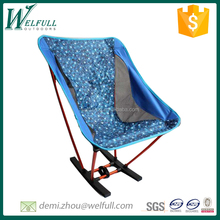 New style stars ultralight foldable rocking leisure chair for camping, beach, picnic, barbecue