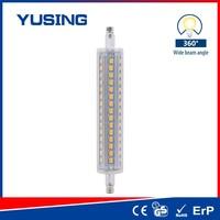 220V IC Driver 8W Equivalence 40W R7S LED Bulb Lighting