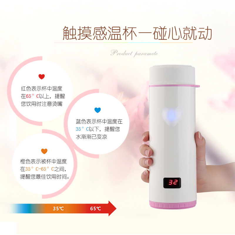 Touch heart cup / hot selling unique novelty gift souvenir mecca