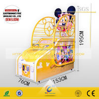 Wholesale amusement game products for 2015 Basketball Fortune amusement game machine WD-B05